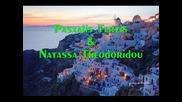 Pasxalis Terzis & N. Theodoridou - Den Thelo Tetious Filous - Bg Prevod