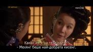 Jung Yak Yong (2009) E05 1/2