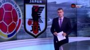 Как успя Япония да надвие Колумбия?