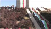 """300-метров национален флаг за """"Бранителите на Стара Загора"""""""