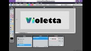 Как да направим лого със сайт!