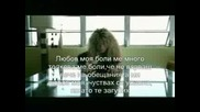 Shakira - La Tortura {bg Subs}