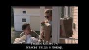 Гробище за домашни любимци (1989) Бг Суб (1/3)