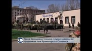 Според Киев елитни руски части са вече в Източна Украйна