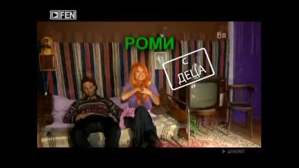 Динамит еп.05 - 04.11.2012