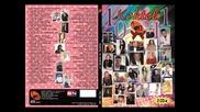 Koktel 10 Donna Ares Fantasticna BN Music 2014