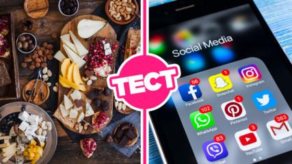 Отговори ни на тези въпроси и ще познаем кой е любимият ти app!