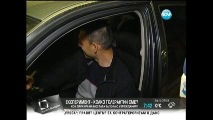 Кой паркира на местата за хора с увреждания - Здравей, България (01.05.2014г.)