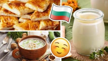 US туристически сайт съветва: Какво да хапнем в България?