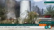 Iran: Two killed  in oil refinery fire in Khomein