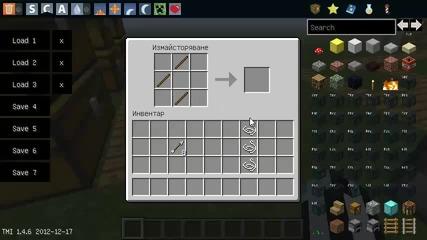 Minecraft: luk i streli