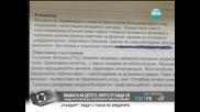 Майката на детето, убито от баща си - Здравей, България (23.04.2014г.)
