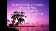 Stamatis Gonidis-De magapas-Превод