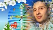 Алексей Раджабов - А годи уходят