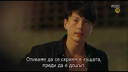 [easternspirit] Two Weeks (2013) E04 2/2