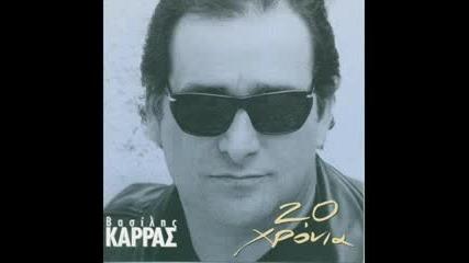 Karras Basilhs - Exw Anagki.mp3