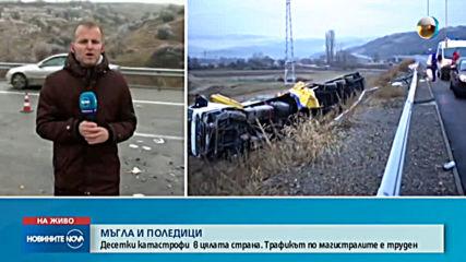 Заледени пътища и катастрофи затрудняват трафика
