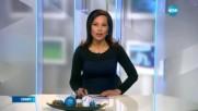 Спортни новини (07.01.2017 - централна емисия)