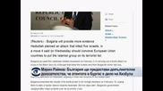 Марин Райков: България ще предостави допълнителни доказателства, че атентатът в Бургас е дело на Хизбула