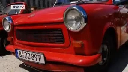 Trabant - German Numbers - Gdr Cult Car 20 Years of German Unity