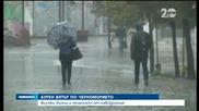 """Високи вълни и опасност от наводнения по Черноморието - """"Новините на Нова"""""""