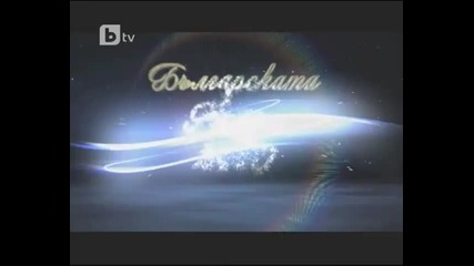 Българската Коледа 2010 - Елена и Калин