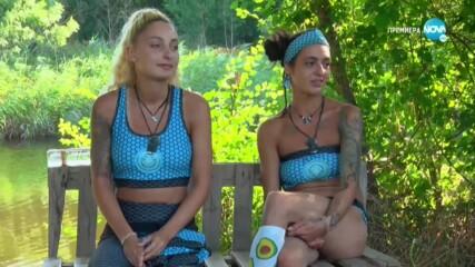 Игри на волята: България (19.10.2020) - част 4: Териториите очакват своите племена!