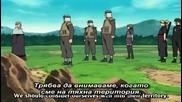 [ Bg Sub ] Naruto Shippuuden 21 Високо Качество