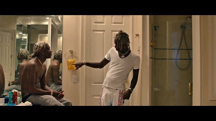 Young Thug Best Friend