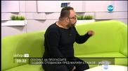 Гадателката на Берлускони: След 2020 г. ще имаме златно поколение футболисти