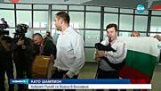 КАТО ШАМПИОН: Кубрат Пулев се върна в България