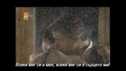 Unutulmaz - Seni seviyorum - Rafet El Roman - Sinem - превод