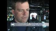 """Американският ескадрен миноносец """"Тръкстън"""" разшири обсега на военните учения в Черно море"""