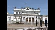 Изслушват кандидатите за членове на ВСС в Народното събрание