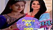 Името на любовта Pyara ka nam еп 76