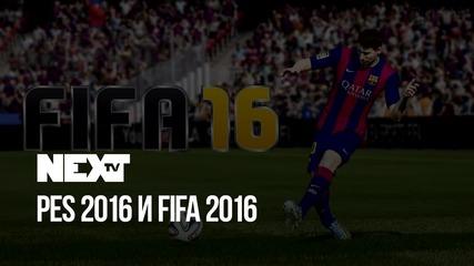 NEXTTV 048: PES 2016 и FIFA 2016 Preview