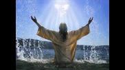 Ела, Святи Душе - Хваление