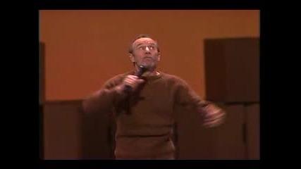 George Carlin On Stuff