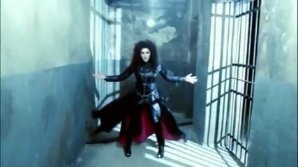 Нора - Накъде (official music video) - Текст