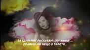 Яко Гръцко ! 2015 Katerina Naka - Gia Mia Stigmi ( За Един Миг )