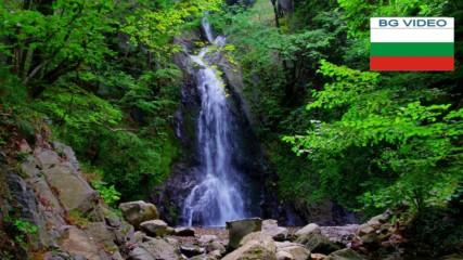 Водата на Свети Спас - Сопотския водопад