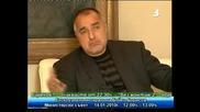 Бойко Слави искаше 50% влияние в Герб и да назначава министри!!!
