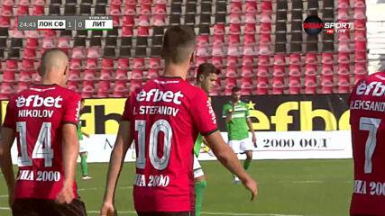 Стефанов изведе Локомотив напред срещу Литекс