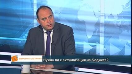 В какво състояние е българската икономика?