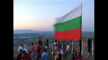 Десетки хора посрещнаха изгрева в тракийско сетиище край Ямбол