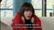 Бг субс! Me Too Flower / И аз съм цвете (2011) Епизод 10 Част 3/4
