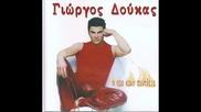 Giorgos Doukas - Mi Me Pligonis