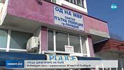 Въвеждат зона с ограничение 30 км/ч в Пловдив