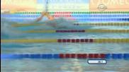 Паул Бидерман Побеждава Майкъл Фелпс,  200 метра свободен стил ( Световно Първенство,  Рим 2009 )