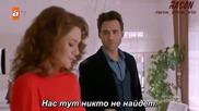 Закон: Заради семейството * Racon Ailem İçin еп.4-2 руски субтитри Финал